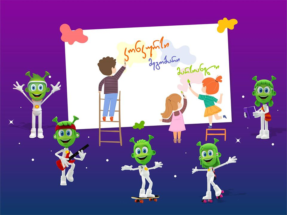 """Contest for young painters from brand """"Martians"""""""