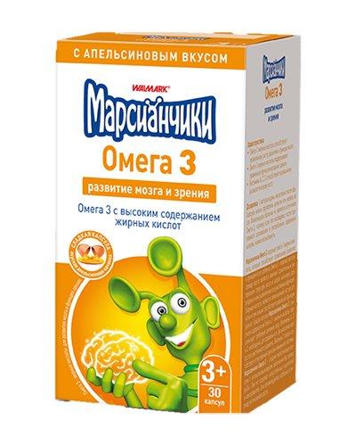 Martians Omega 3