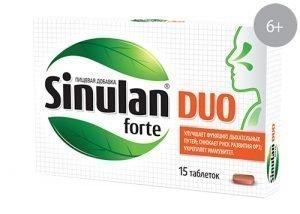 სინულან® დუო ფორტე