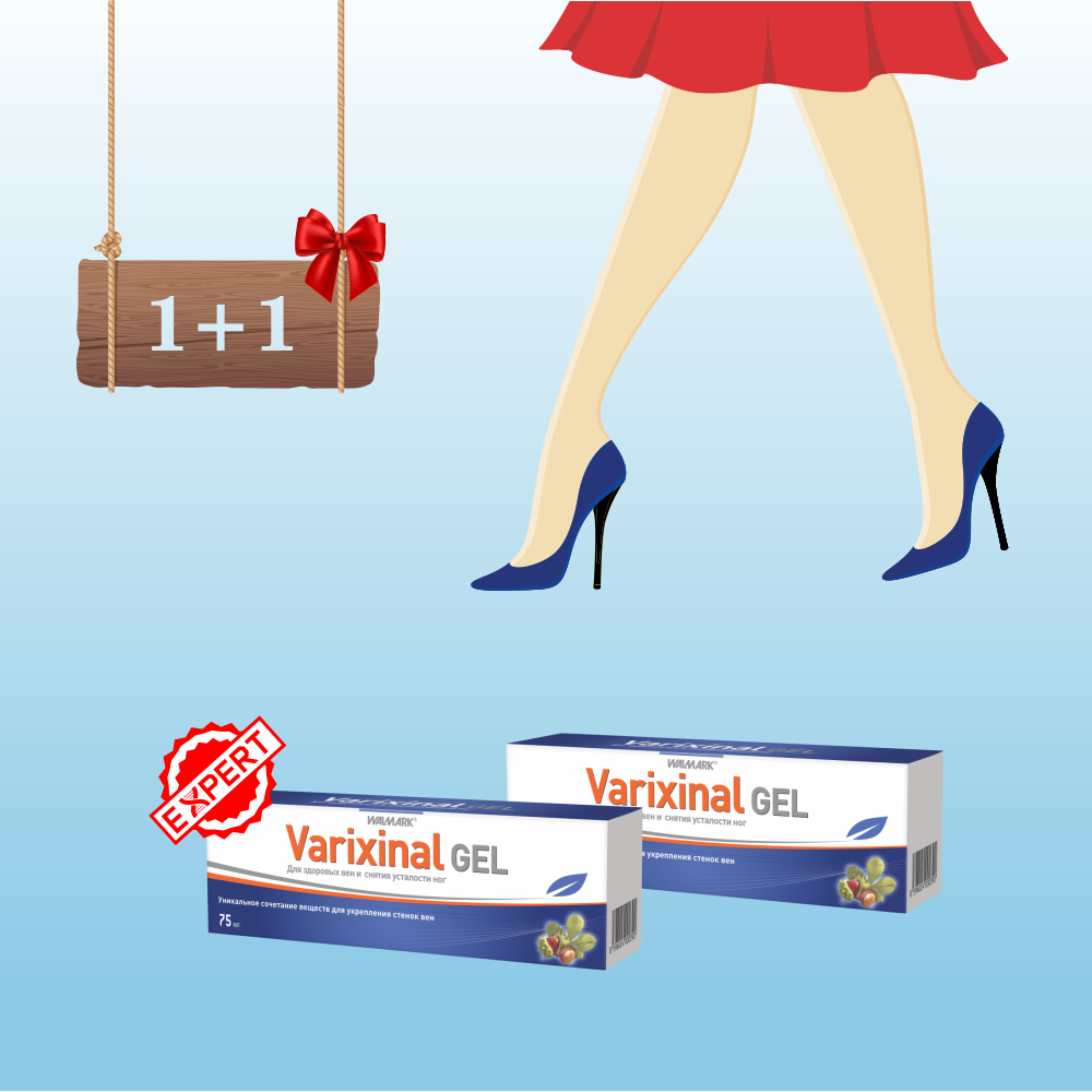 Special Promotion from Varixinal Gel in Pharm House and PSP Pharmaceutical network