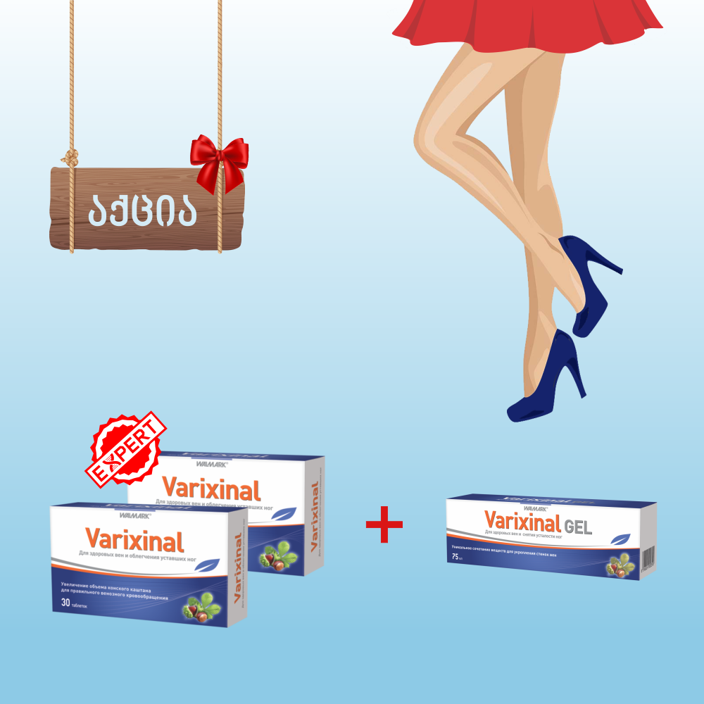 Special Promotion from Varixinal tablet in Pharm House and PSP Pharmaceutical network
